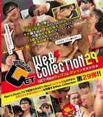 [TOU-408]GET-film Web Collection 29